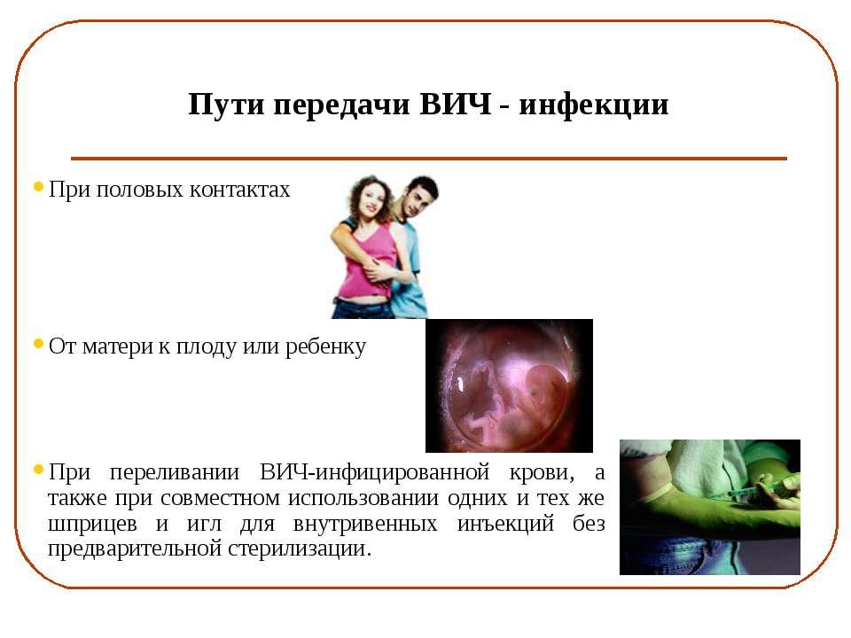 Язык при вич инфекции фото 50