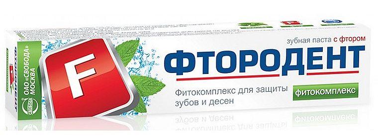 Фтородент Фитокомплекс