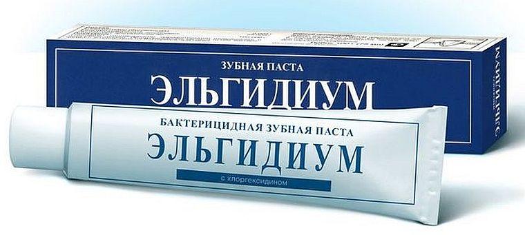Эльгидиум - паста с хлоргексидином