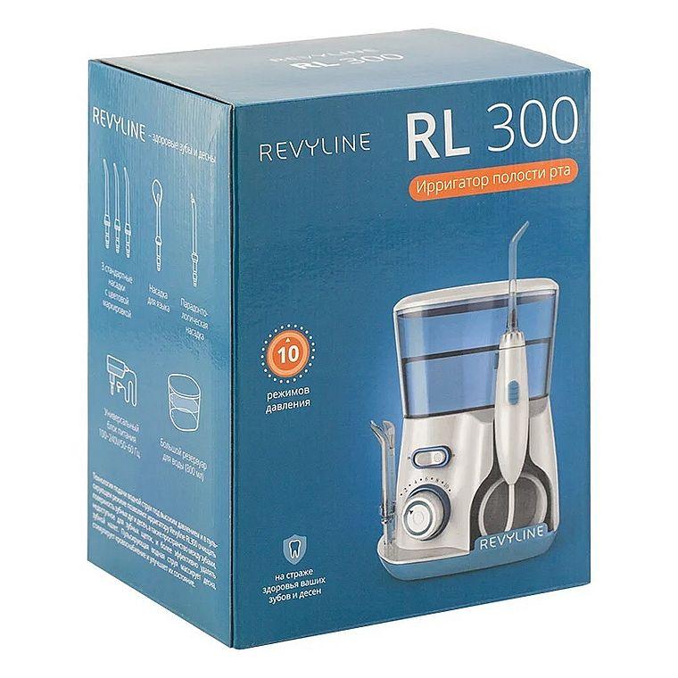 Revyline RL 300
