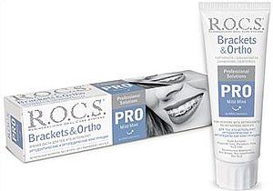 паста R.O.C.S. Pro Brackets & Ortho